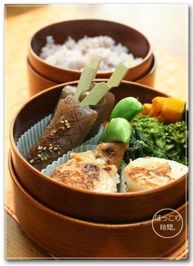 鶏むね肉の塩麹漬焼き弁当