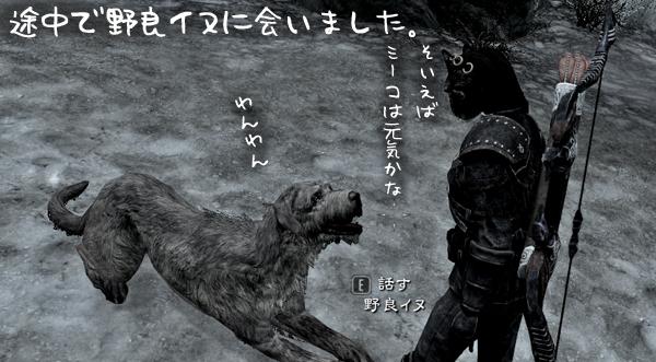 skyrim_ss958.jpg