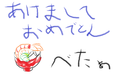 2013010320592503c.png
