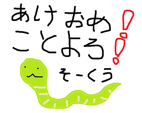 2013010320593954f.png