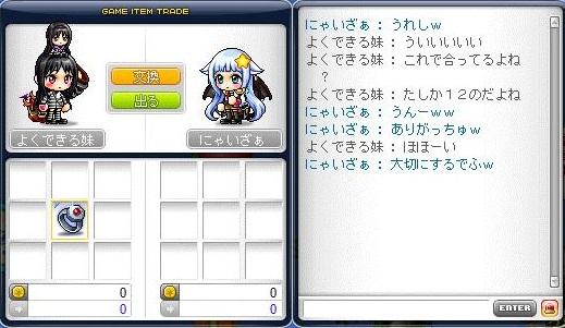 Maple130320_140334.jpg