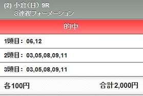 2013-07-28_155152.jpg