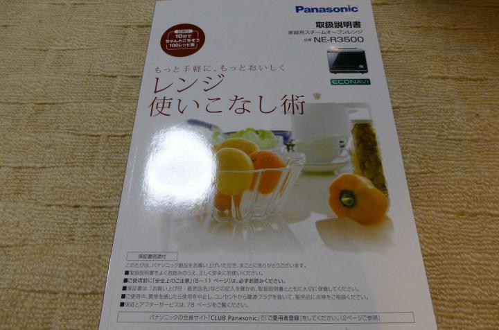 P1000553__20130319232029.jpg