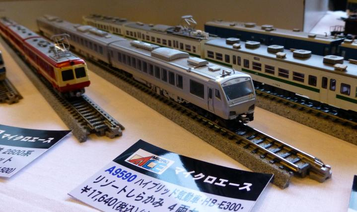 P1040265_.jpg