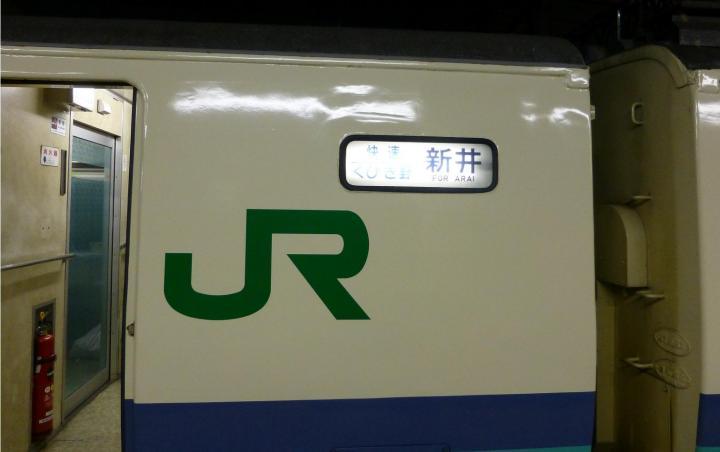 P1070208_.jpg
