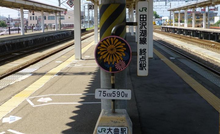 P1070491_.jpg
