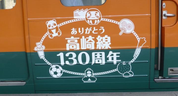 P1100177_.jpg