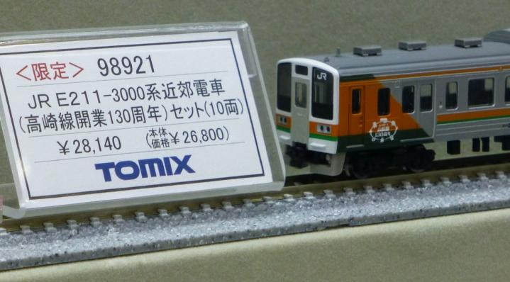 P1100216_.jpg