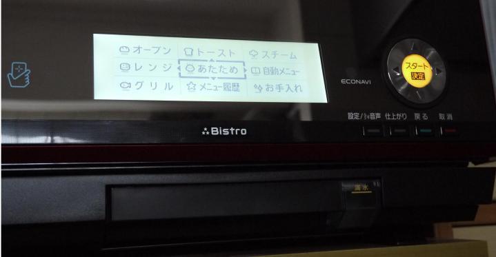 P1200322_.jpg
