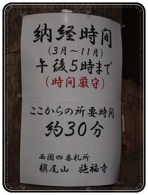 201303282111577c2.jpg