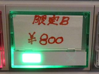 004_201410200800156f8.jpg