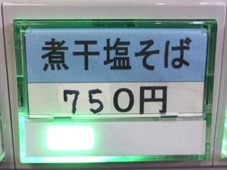 004_20141214010054fb6.jpg