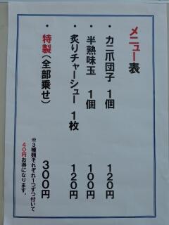 fc2_2014-10-30_13-00-23-399.jpg