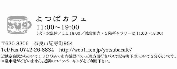 20130919175111d7e.jpg