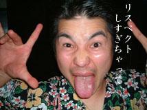 jopic_130_1.jpg