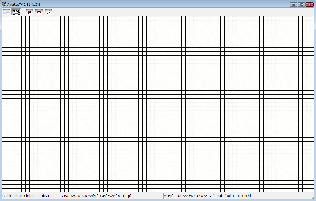 HDGRAB_xbox360_3.png