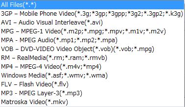 VideoJoiner.png