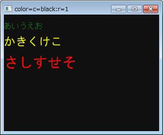 ffmpeg_drawtext_three0.png