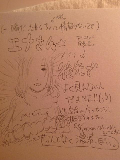 image_20130409232646.jpg