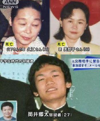 殺人事件   [組圖+影片] 的最新詳盡資料** (必看!!) - www.go2tutor.com