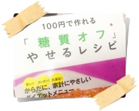 IMG_1108 (1)