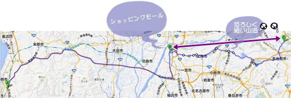 滋賀ドライブ1
