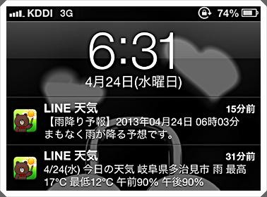 3F2E460D-78A9-489D-B86D-81093F521338.png