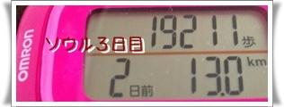 475A1A7E-A8B9-4DFA-A2AF-9B54F5DCFB68.jpg