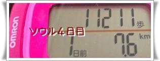 C1948C77-3437-4F8B-8FD1-1402FDE702B9.jpg