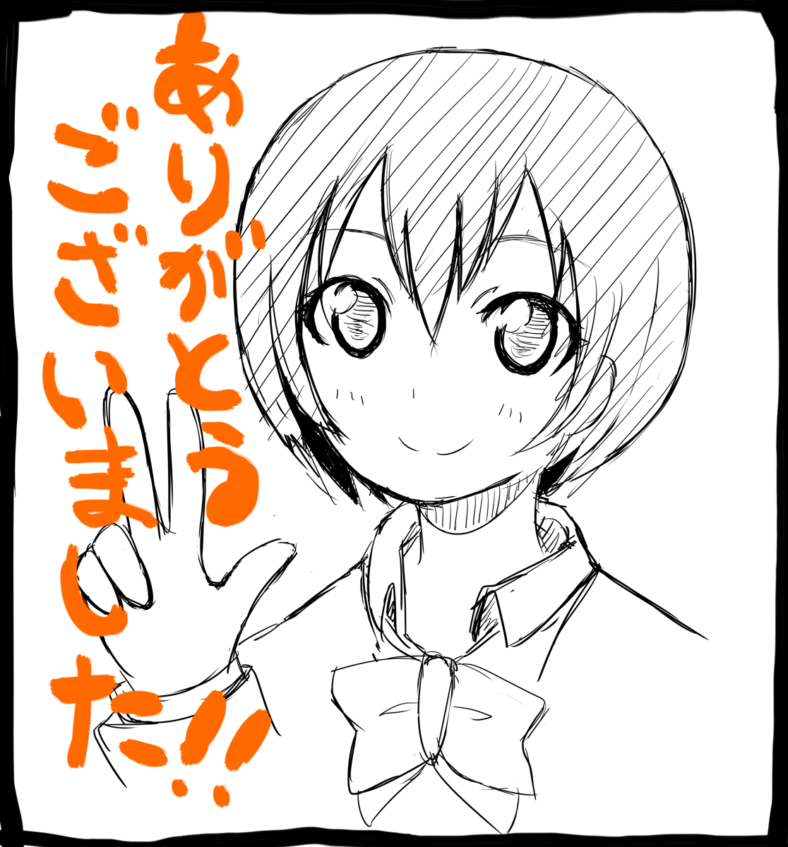 20140930s.png