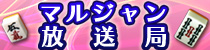 housoukyoku_banner_small.jpg