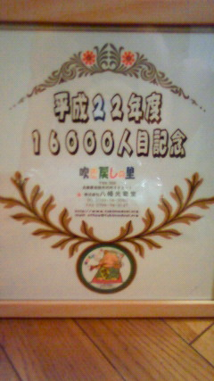 201008082106000.jpg