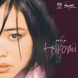 hiromi brain