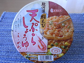 桜えびラーメン1