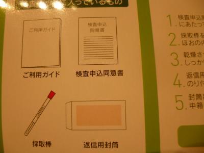 P1020660_convert_20130117172553.jpg