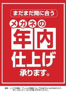 20121225180305ec7.jpg