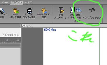 SS_00538b.jpg