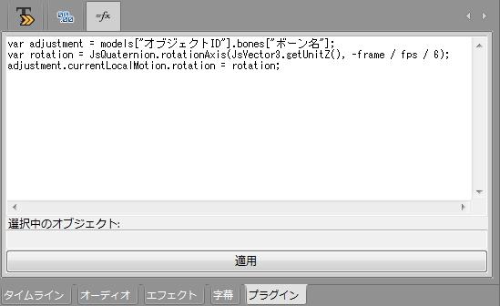 SS_00540.jpg