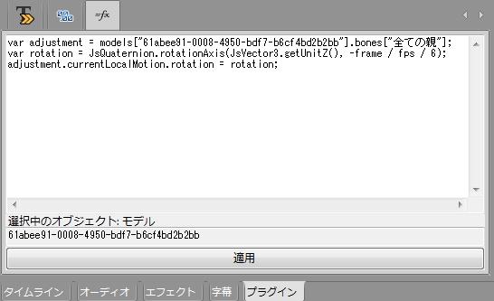 SS_00544.jpg