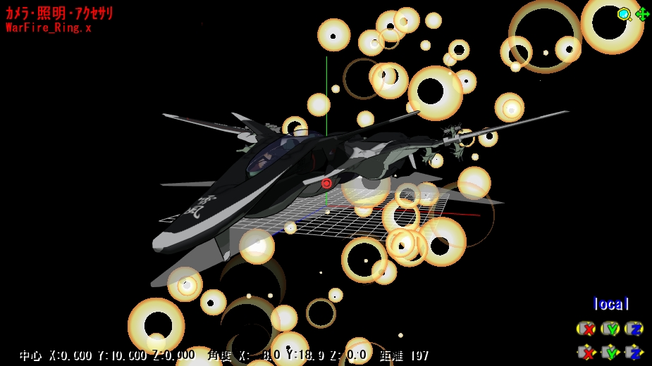 WarFire_02