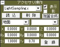 WarFire_06