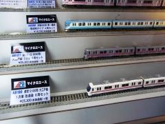 小型地下鉄車両群