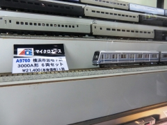 横浜市交3000A