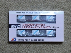 MICROACE A3252