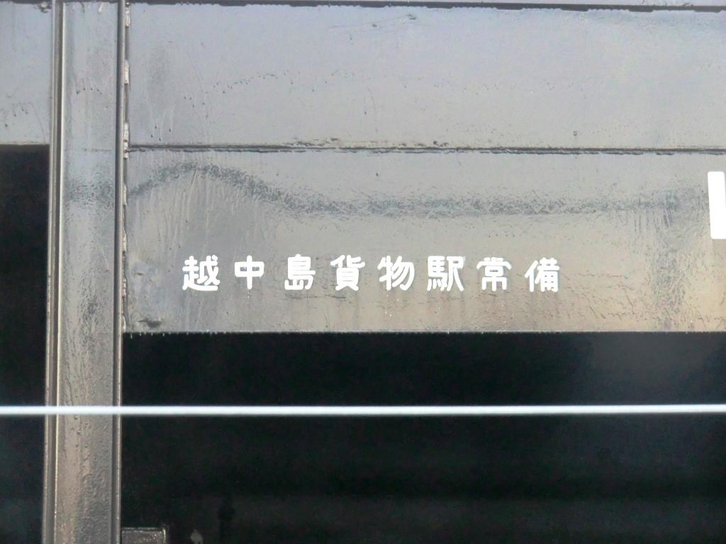 20141116215104a22.jpg