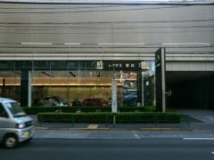 旧豊住操車場