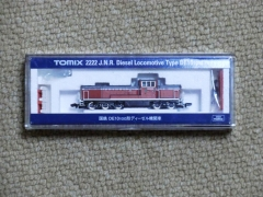 TOMIX・2222