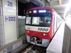 2380H・羽田空港