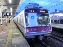 C1673S