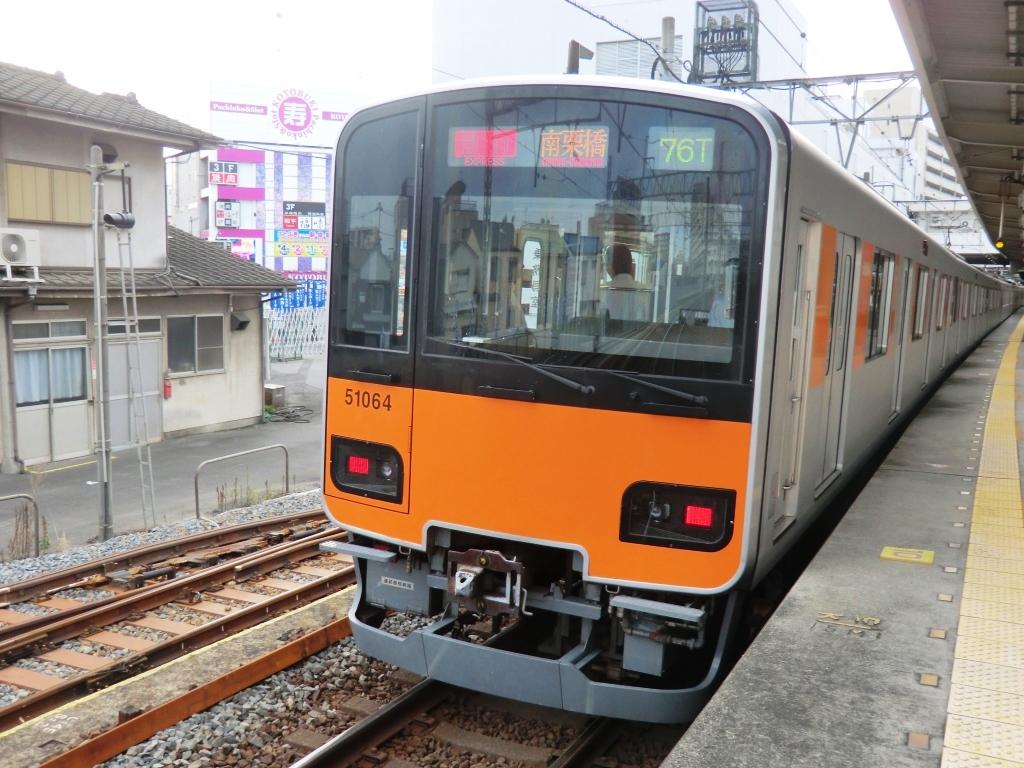 D1476T.jpg